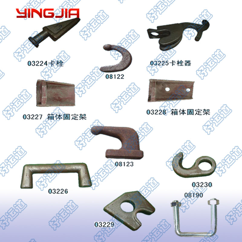 cargo trailer body parts and accessories