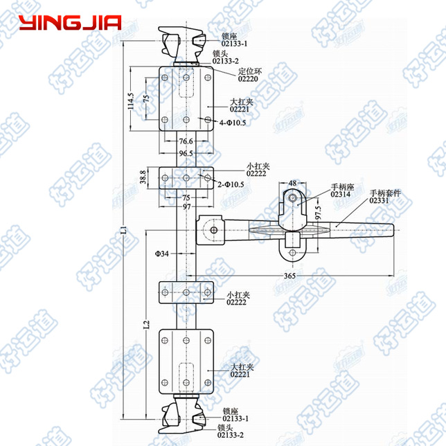 332131 Shpping Container Door Locking Gear 34mm - Shipping Container